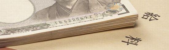 給与所得者等再生の利用条件