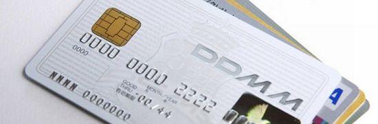 任意整理後クレジットカード
