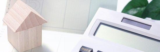 自己破産の免責許可申立費用料金