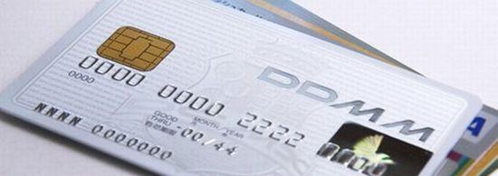 債務整理後クレジットカード利用
