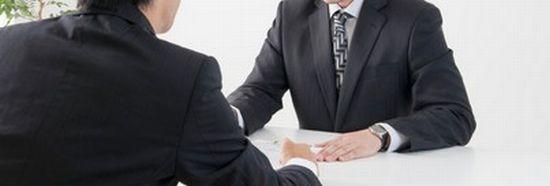個人再生は依頼前に弁護士の無料相談