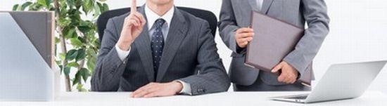 自己破産に強い法律事務所の選び方