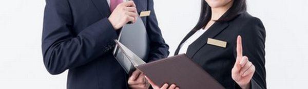 債務整理後携帯スマホ弁護士無料相談