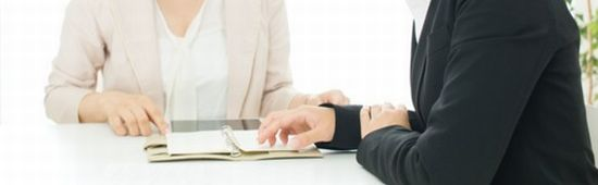 借金問題の相談は実績のある専門家