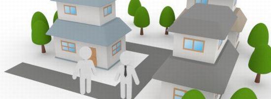 任意整理をした場合の住宅ローン審査画像