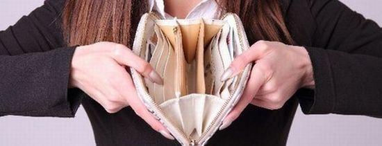 債務整理後にまた借金や融資が必要な場合画像