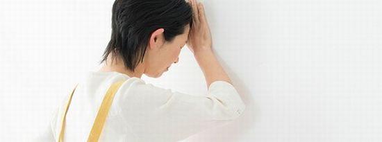 新大阪法務司法書士事務所での債務整理のデメリット