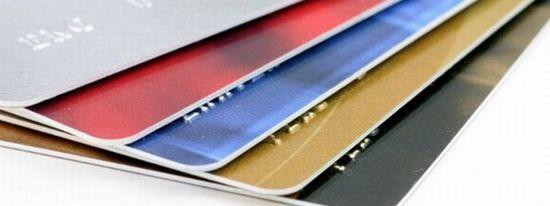 債務整理後クレジットカード作成方法