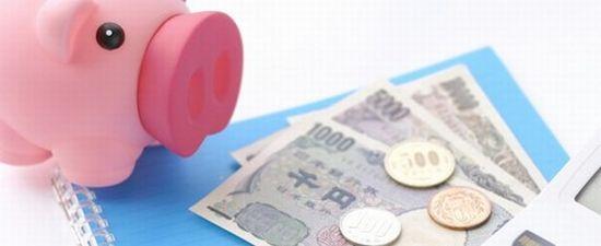 債務整理銀行口座凍結準備