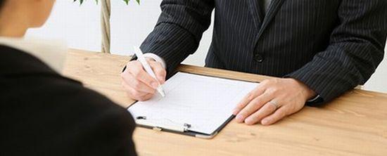 日本法規情報債務整理まとめ