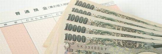 債務整理起業融資