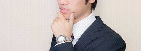 東京ミネルヴァ法律事務所債務整理デメリット
