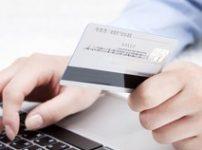 銀行カードローン債務整理