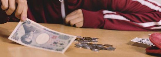 無職債務整理費用払えない