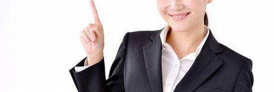債務整理女性専用相談窓口