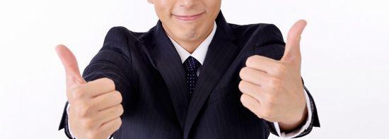 滋賀県債務整理まとめ
