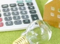 債務整理公共料金
