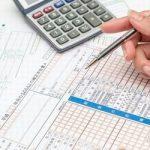 債務整理税金