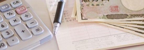 楽天銀行スーパーローン債務整理