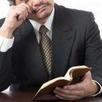 債務整理連帯保証人