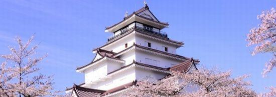 福島市債務整理借金