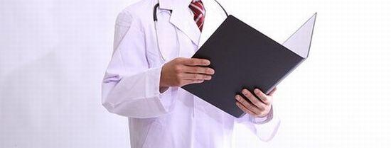 医師介護士職業制限