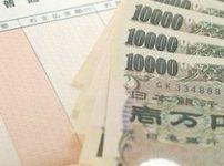 プロミス債務整理