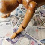 レイクALSA(レイクアルサ)債務整理