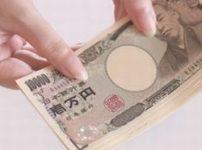 SMBCモビット債務整理
