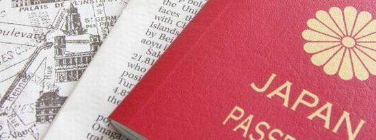 自己破産パスポート