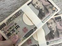 借金200万円債務整理