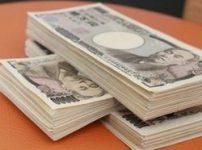 債務整理300万円