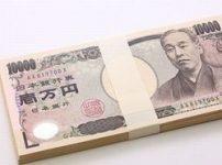 債務整理100万円