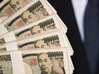 借金500万円債務整理